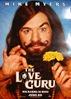 love-guru-poster-big