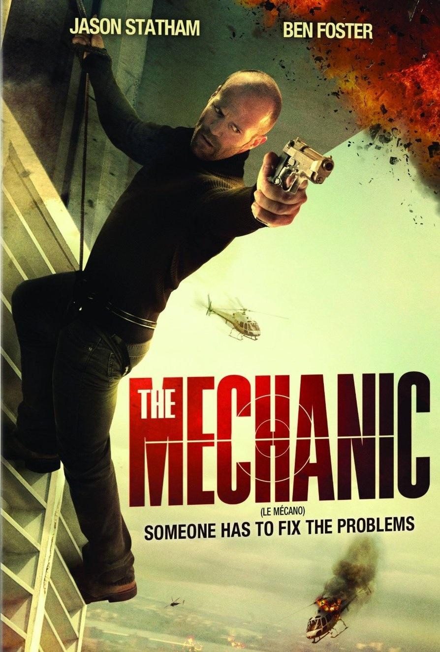Mechanic Film