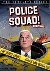 PoliceSquad