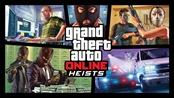 GTA_Online_Heists