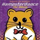 Hampsterdance_Song