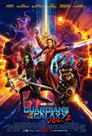 Guardians_Of_The_Galaxy_Vol_2