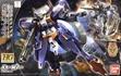 HG_Iron_Blooded_Orphans_Gundam_Hugo