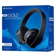 PlayStation_Gold_Wireless_Stereo_Headset