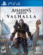 Assassins_Creed_Valhalla.jpg